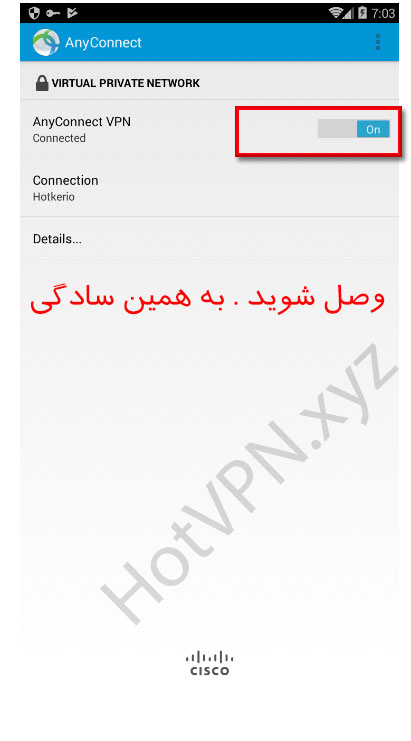 Cisco Learn12 1 - اتصال سیسکو اندروید